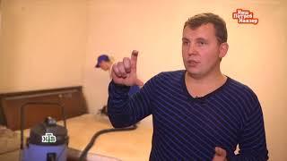 видео Химчистка матраса в Москве