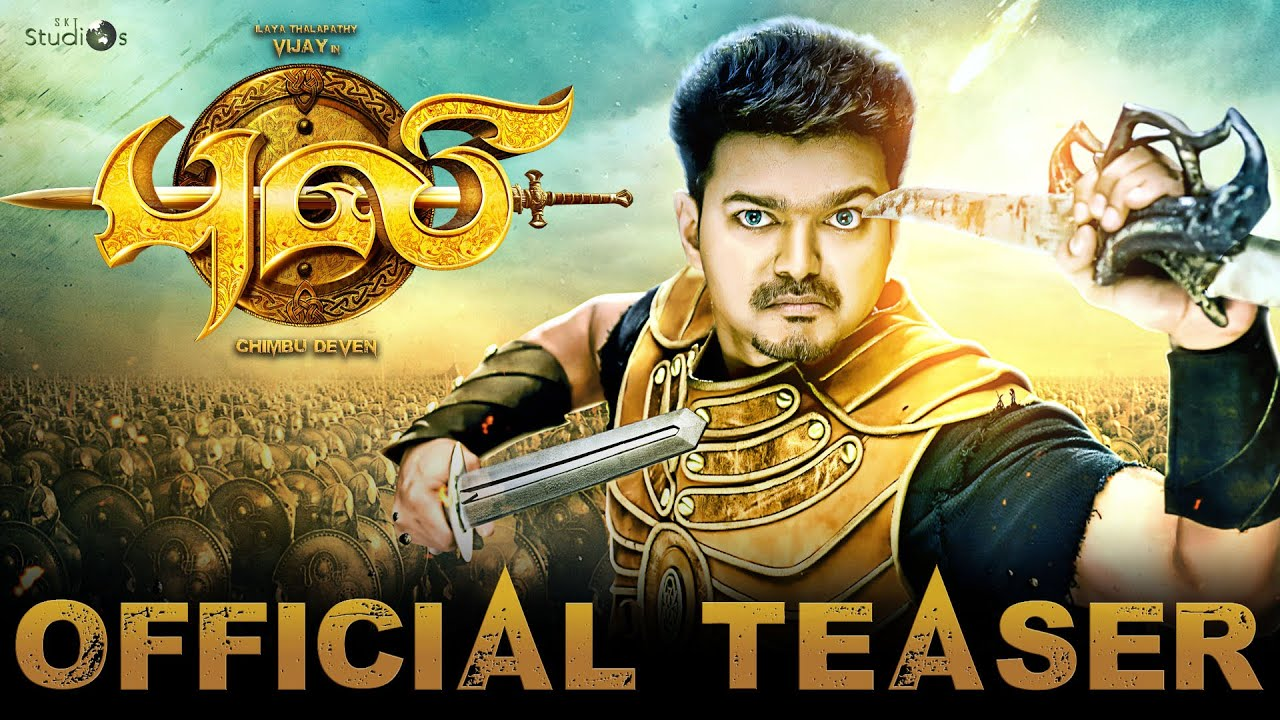 Puli Official Poster Puli - Official Teaser...