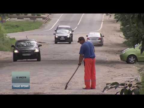 дороги в Солнечногорске часть№1