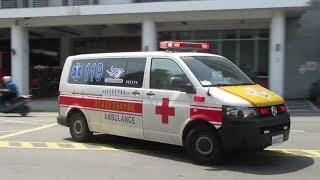 桃園市消防救護車緊急出動 Taoyuan City Fire Ambulance Responding