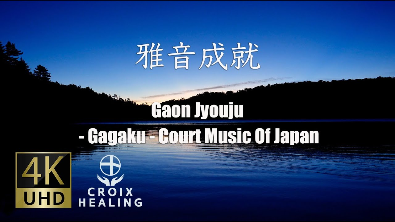 Gaon Jyouju/雅音成就 : Gagaku/雅楽, Court Music Of Japan