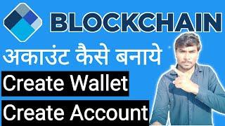 #bitcoinwallet #blockchain blockchain - how to create blockchain bitcoinwallet Hindi tutorial