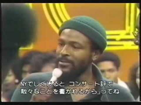Marvin Gaye Interview