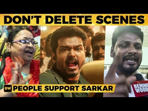 Don't DELETE SARKAR SCENES! Thalapathy Vijay #SarkarControversy