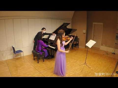 ベートーヴェン「ロマンス第2番 ヘ長調 Op.50」ヴァイオリン土岐祐奈 ピアノ上田晴子