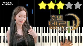 Heize (헤이즈) - Can You See My Heart (내 맘을 볼수 있나요) | Hotel Del Luna OST 《Piano Tutorial》 ★★★☆☆ [Sheet]