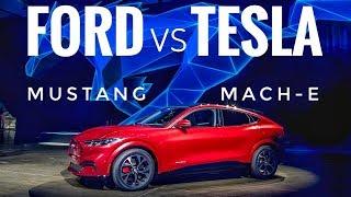 Mustang Mach-E  2020 — первый обзор и репортаж с премьеры