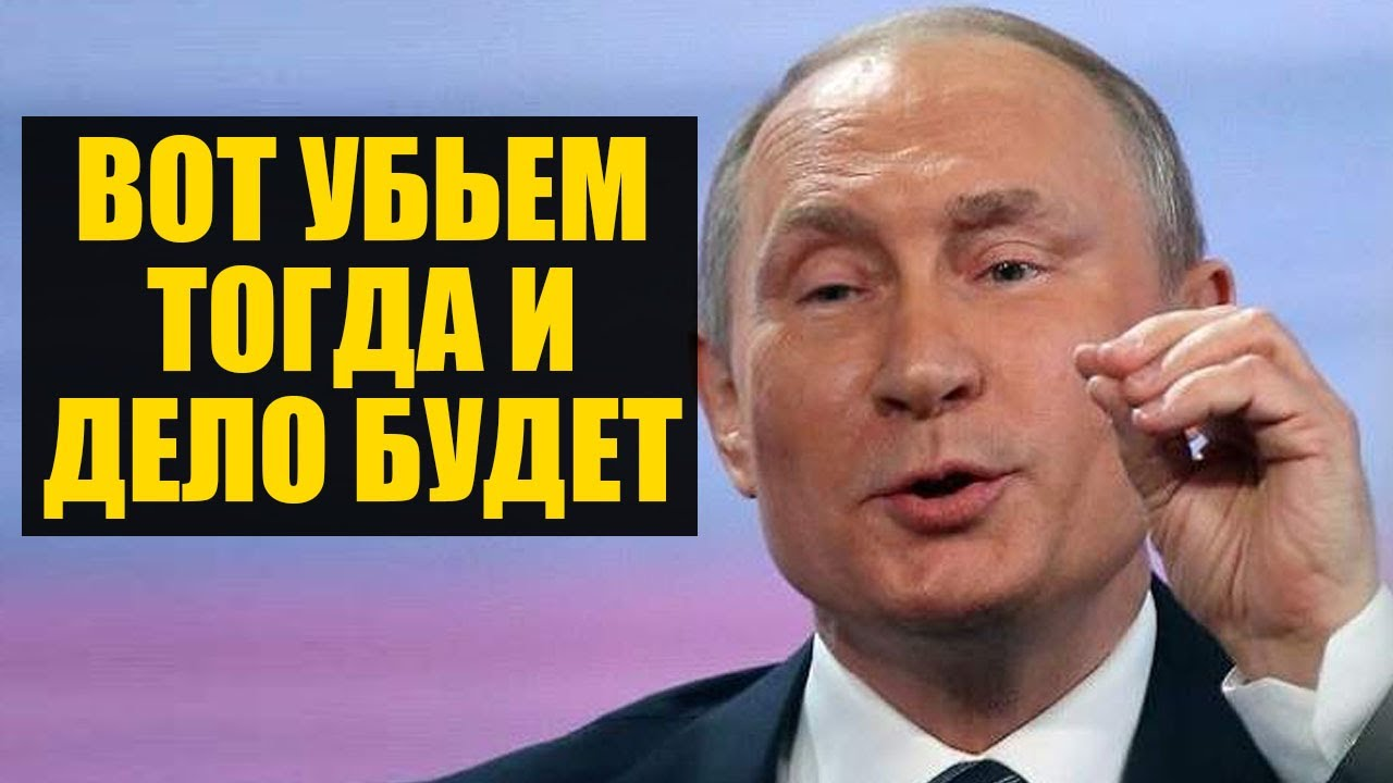 Путин про отравление Навального, Немцова и новые полномочия полиции