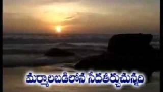 Video Naa deepamu yesayya neevu veliginchinavu by Bro yesanna Telugu christian song download MP3, 3GP, MP4, WEBM, AVI, FLV April 2018