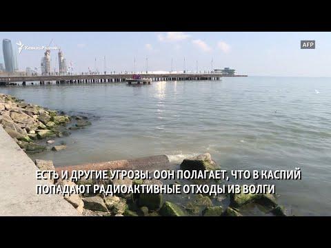 Повторит ли Каспий судьбу Арала?