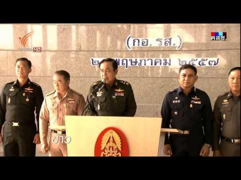 ทำไม คสช. จึงต้องยึดอำนาจการปกครองประเทศ? - Thai PBS