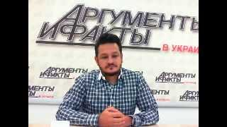 Эктор Хименес-Браво в гостях у АиФ.ua