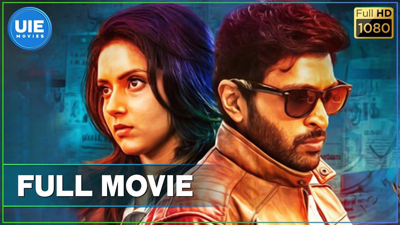 Download Asuraguru | Full Movie | Vikram Prabhu | Mahima Nambiar | Yogi Babu | Full HD