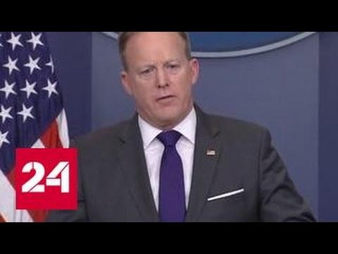 США может расширить список стран с запретом на въезд