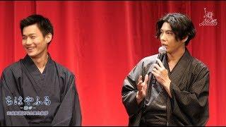 2月20日に行われた映画『ちはやふる -結び-』完成披露試写会舞台挨拶...