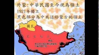 中國未定界 thumbnail