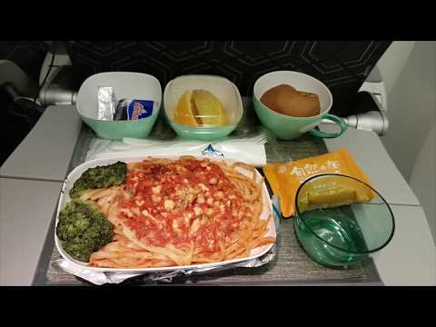 EVA Air BR32 Taipei to New York (TPE-JFK) Economy class