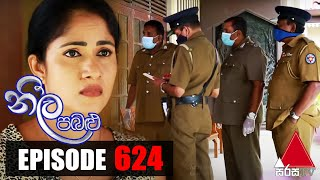Neela Pabalu - Episode 624 | 23rd November 2020 | Sirasa TV Thumbnail