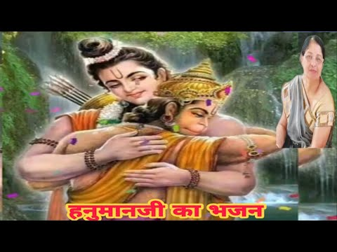 Video - https://youtu.be/kuSQzOgIOm0         हनुमानजी का भजन                  आ लोट के आजा हनुमान तुझे तेरे राम बुलाते हैं         आप लाइक कीजिए और शेयर करे