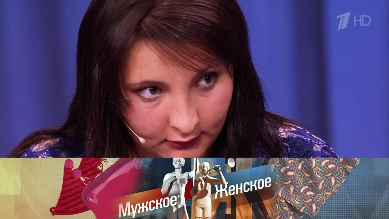 Мужское  Женское  Война за Любовь Часть 2 Выпуск от 21062017