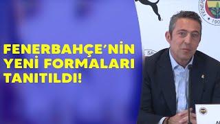 Fenerbahçe'nin yeni formaları tanıtıldı