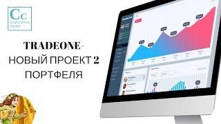 видео RoboForex приглашает на новые вебинары Форекс