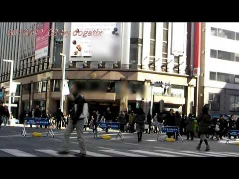Japan Trip 2013 Tokyo Ginza MITSUKOSHI Crossing pedestrian precinct 014