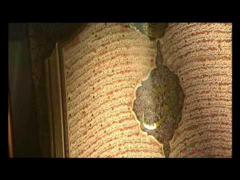 Kairouan (UNESCO/NHK)