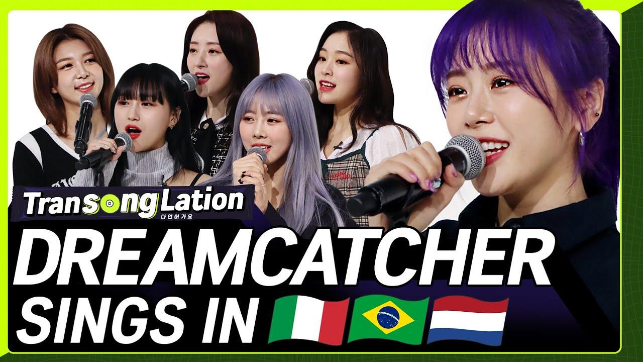 K-POP STARS sing in THREE Languages?| ITA/POR/DUT | DREAMCATCHER | TRANSONGLATION