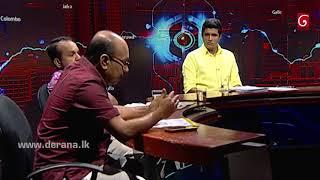 Wada Pitiya - 2017.12.19 Thumbnail