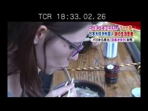 WWOOF REPORT TV ASAHI JAPAN