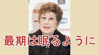 女優の赤木春恵さんが29日、午前5時7分に府中市内の病院で心不全の...