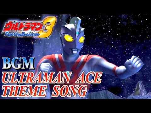 Ultraman FE3 BGM/OST - ULTRAMAN ACE THEME SONG ( Extended )
