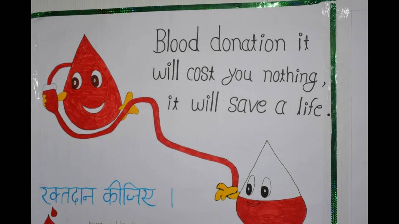 Poster design on blood donation - Best Awareness About Blood Donation Hiv Maleria