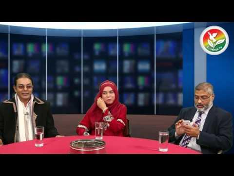 """Sylhet Talk show """"Amrar Kotha""""  Episode 3"""