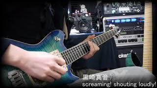a2cさんのギターソロはやっぱり最高ダナ 今回は新しく導入したStudio On...