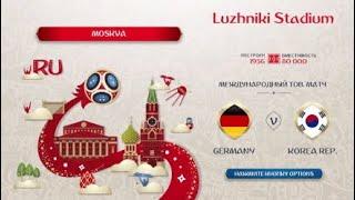 Германия Корея прогнозы на матч и ставки на спорт