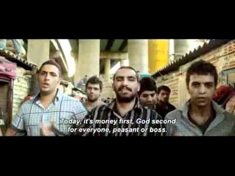 Es music Hich Kas inja Tehrane Es music