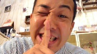 番組提供:ペットライン株式会社(http://www.petline.co.jp/) 皆様か...