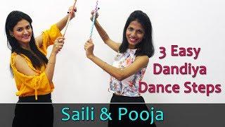 Dandiya Dance Steps Video | Learn 3 Easy Dandiya Steps For Beginners | Navaratri Dandiya Dance Songs