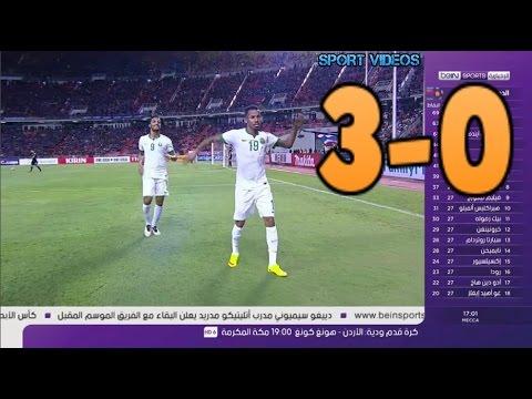 أهداف مباراة السعودية و تايلاند 3-0 || تصفيات كأس العالم 2018 ||