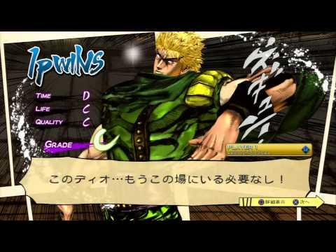 JoJo ASB: solkuro (PB DIO/Johnny) online player matches
