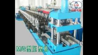Roll Forming Machine for Door Frame(ZhongJi  roll forming machine)