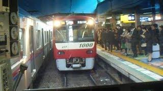 京急品川駅 特急連結