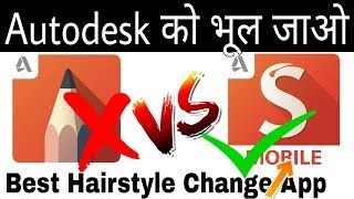 Best professional Hair Style Change App for Android || Edit Hair like CB hairstyle