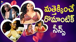 Best Romantic Scenes Back To Back | Tollywood Heroines Best Romantic Scenes | Telugu  FilmNagar