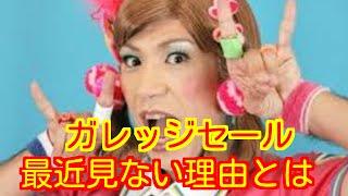 https://www.youtube.com/channel/UCv9APOocIvp7MmNXSpyrYhA あきらかに...