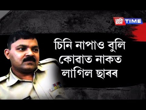 SI suspended for not recognizing DCP in casual attire and doing his duty as responsible personnel
