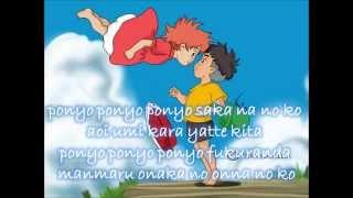 Ponyo On The Cliff Lyrics