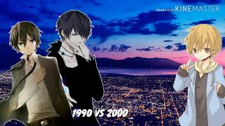 Nightcore - 90 VS 2000 [Lyrics]